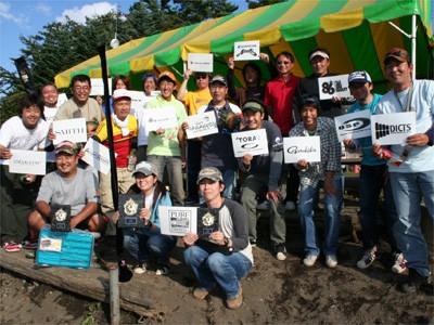 プロショップオオツカ・バスフィッシング用品専門通販サイト ブログ写真 2009/09/14