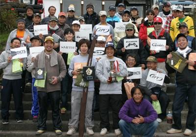 プロショップオオツカ バスフィッシング用品ネット通信販売 ブログ写真 2010/10/25